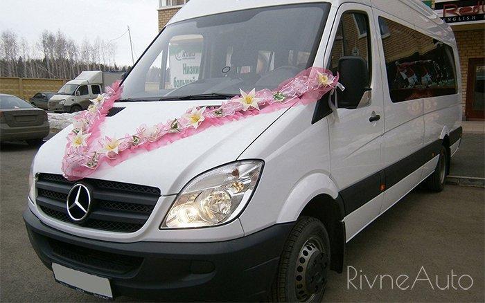 Аренда Мікроавтобус Mercedes Sprinter на свадьбу Рівнe