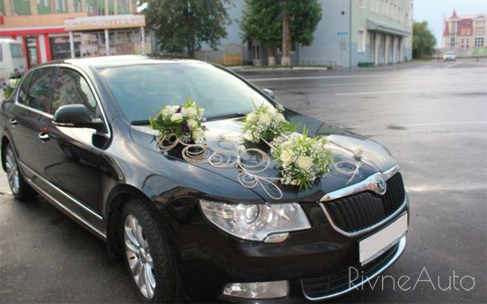 Аренда Skoda SuperB на свадьбу Ровно