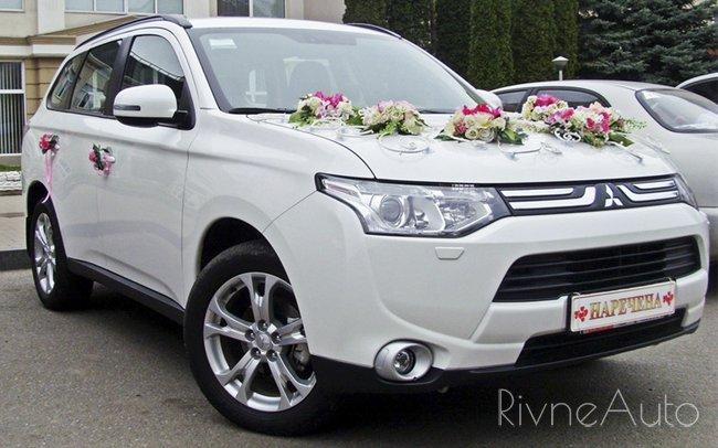 Аренда Mitsubishi Outlander на свадьбу Ровно
